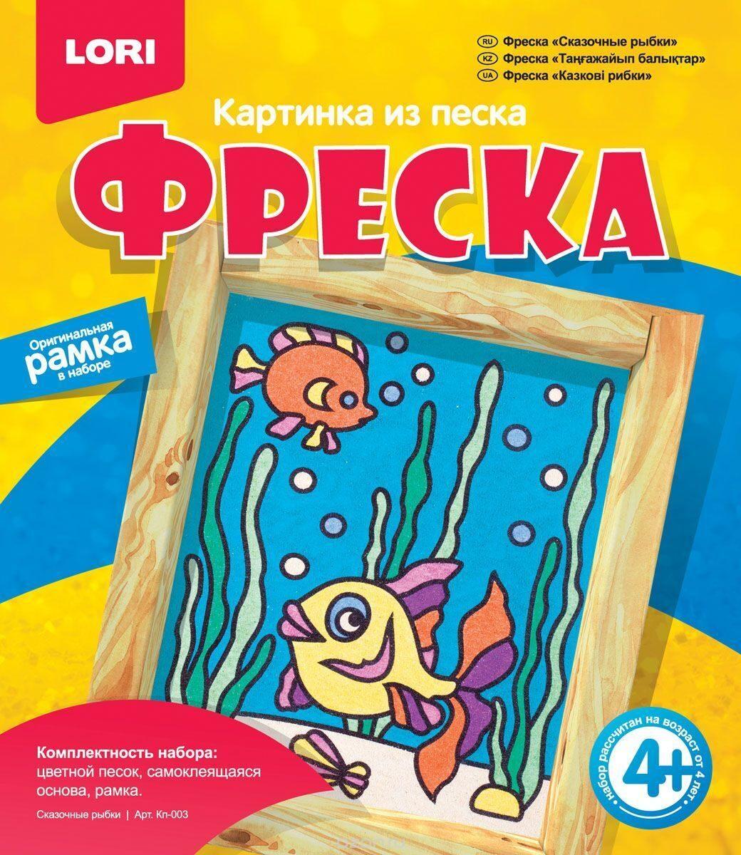 Фреска поделки для детей