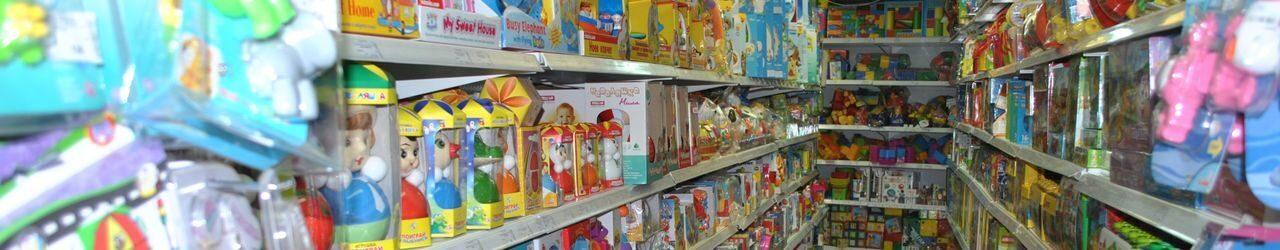 Интернет магазин в ярославле игрушек