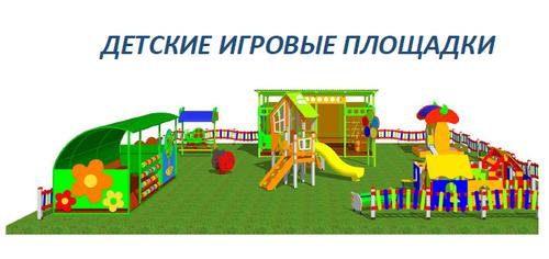 b53751926d37d Игрушки оптом - интернет магазин детских товаров Ярославль